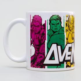 """Кружка сублимация""""Avenger"""",Мстители,350 мл."""