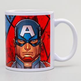 """Кружка сублимация""""Капитан Америка"""", Мстители, 350 мл."""