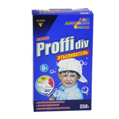 Отбеливатель Proffidiv для детского белья, 350 г - Фото 1