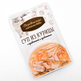 Лакомства деревенские  конс. д/кошек, суп из курицы с креветкой и гребешком, пауч, 35 г