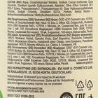 Средство для купания и шампунь Mein Kleines с органическим маслом оливы, 500 мл - Фото 2