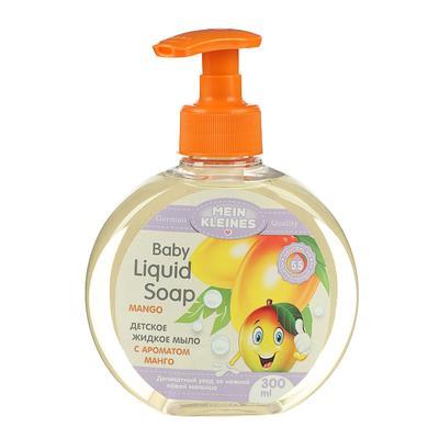 Детское жидкое мыло Mein Kleines, с ароматом манго, 300 мл - Фото 1