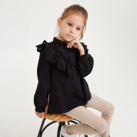 Рубашка для девочки MINAKU: Cotton collection, цвет чёрный, рост 152 см