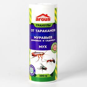 Средство от тараканов, муравьев и мух 'Argus', гранулы, 100 г Ош
