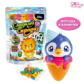 Набор с конфетками «Сладкий сюрприз», игрушка
