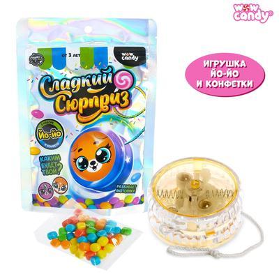 Набор с конфетками «Сладкий сюрприз», игрушка, йо-йо - Фото 1