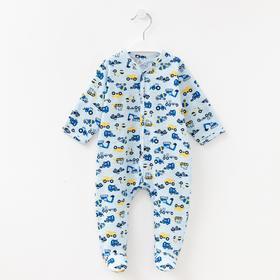 Комбинезон детский, цвет голубой/машинки, рост 62 см
