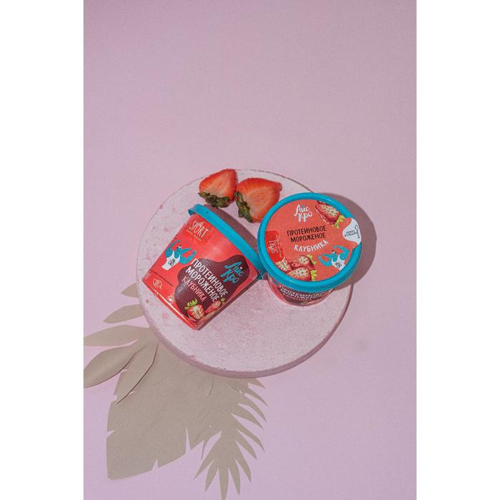 "Мороженое «АйсКро» сливочное с протеином ""Клубника"" без сахара"", 75 г"