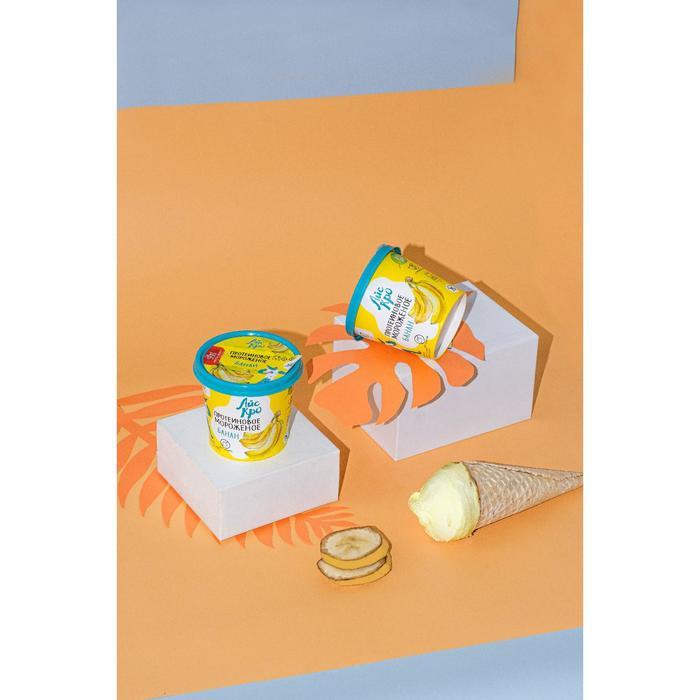 Мороженое «АйсКро» сливочное с протеином «Банан», без сахара, 75 г