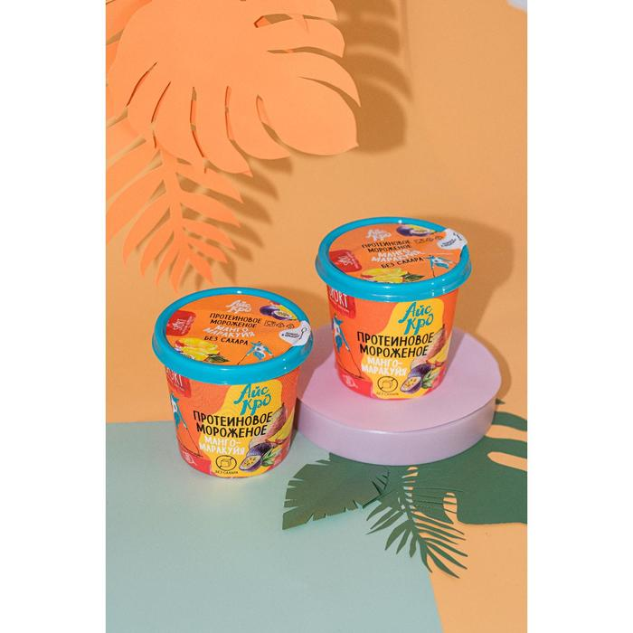 Мороженое «АйсКро» сливочное с протеином «Манго-маракуйя с кусочками манго», без сахара, 310 г