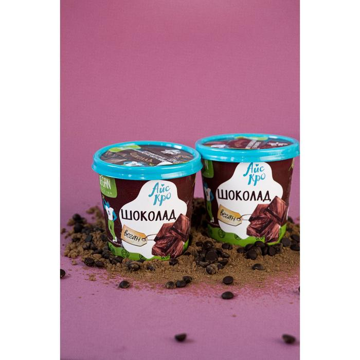 Мороженое «АйсКро» сливочное с протеином «Шоколад», без сахара, 310 г