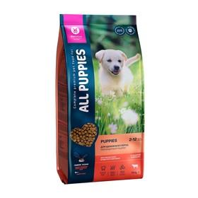 Сухой корм All puppies  д/щенк. с говядиной и овощами, пп, 13 кг