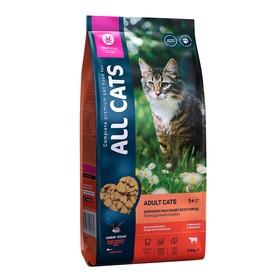Сухой корм All cats  д/взр. кош. с говядиной и овощами, пп, 2,4 кг