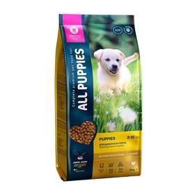 Сухой корм All pupies для щенков, курица, пп, 15 кг