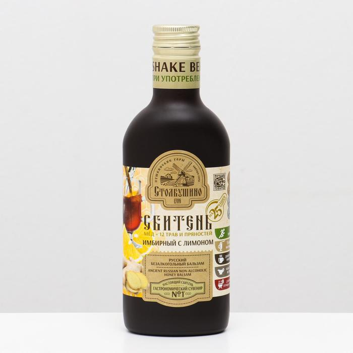 Сбитень «Столбушинский», имбирный с лимоном, 250 мл