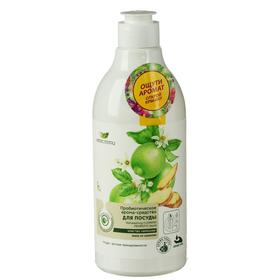 """Пробиотическое арома-средство для мытья посуды """"Чувство гармонии"""" 500 мл"""