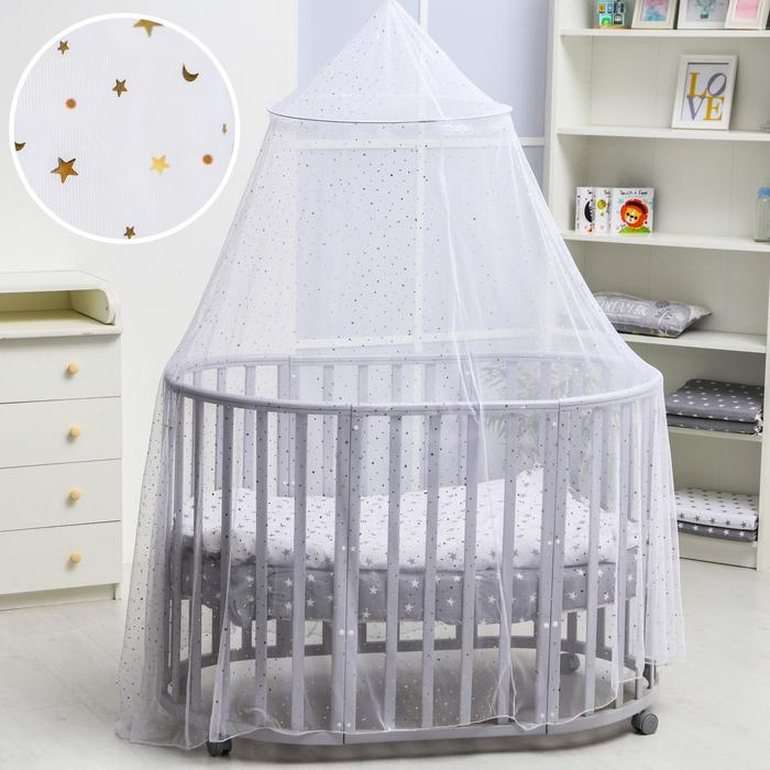 Балдахин для детской кроватки «Звёздочки», р-р 165х500 см, цвет белый