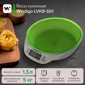 Весы кухонные Windigo LVKB-501, электронные, до 5 кг, чаша 1.3 л, зелёные