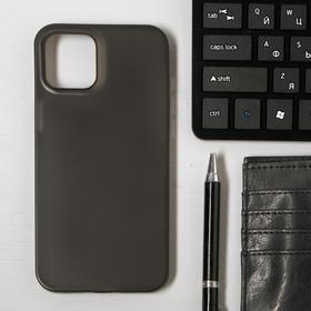 Чехол LuazON для телефона iPhone 12 Pro Max, пластиковый, тонкий, прозрачный черный