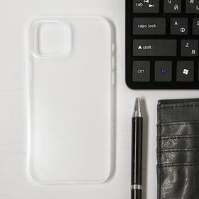 Чехол LuazON для телефона iPhone 12/12 Pro, пластиковый, тонкий, прозрачный белый Ош