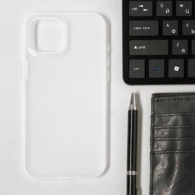 Чехол LuazON для телефона iPhone 12 Pro Max, пластиковый, тонкий, прозрачный белый Ош