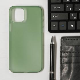 Чехол LuazON для телефона iPhone 12/12 Pro, пластиковый, тонкий, прозрачный зеленый