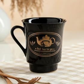 """Кружка """"Водолей"""", деколь, чай, 0.35 л"""