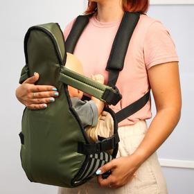 Рюкзак кенгуру «Сидим и лежим», цвет зеленый Ош
