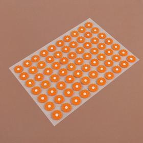 Аппликатор - коврик, 23 × 32 см, 70 модулей, цвет оранжевый/белый