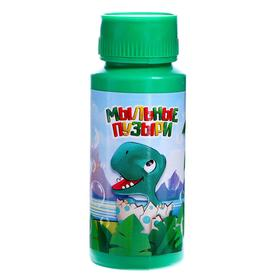 Мыльные пузыри «Динозавры», 95 мл