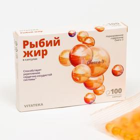 Рыбий жир Витатека, 100 капсул по 0.37 г