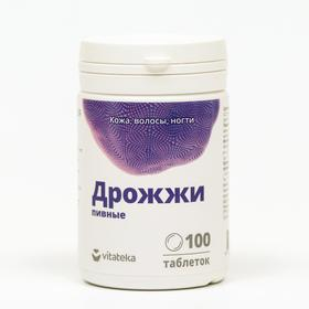 Дрожжи пивные «Витатека», комплекс витаминов группы B, 100 таблеток по 500 мг