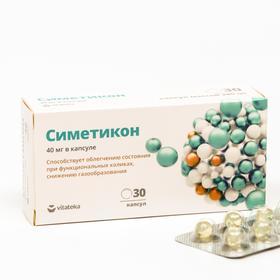 Симетикон Витатека 40 мг Др.Газекс - Е, 30 капсул по 200 мг
