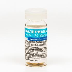 Валериана Здравсити, 50 таблеток по 130 мг