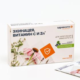 Комплекс эхинацеи, витамина C и цинка Здравсити, 10 саше по 2 г
