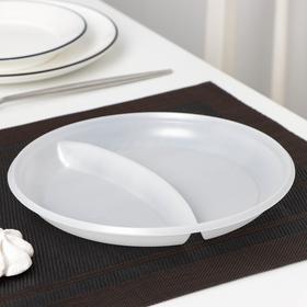 Тарелка одноразовая, d=20,5 см, 2-х секционная, цвет белый