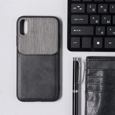 Чехол LuazON для iPhone X/XS, с отсеком под карты, текстиль+кожзам, черный - Фото 1