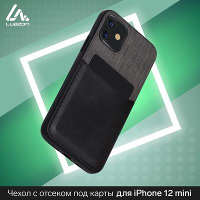 Чехол LuazON для iPhone 12 mini, с отсеком под карты, текстиль+кожзам, черный - Фото 1