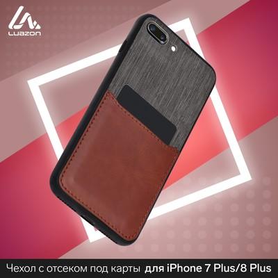Чехол LuazON для iPhone 7 Plus/8 Plus, с отсеком под карты, текстиль+кожзам, красный - Фото 1