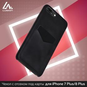 Чехол LuazON для iPhone 7 Plus/8 Plus, с отсеком под карты, кожзам, черный