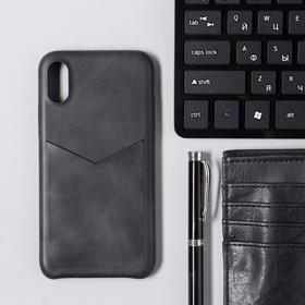 Чехол LuazON для iPhone X/XS, с отсеком под карты, кожзам, черный
