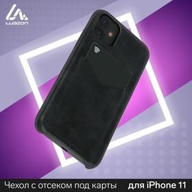 Чехол LuazON для iPhone 11, с отсеком под карты, кожзам, черный