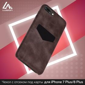 Чехол LuazON для iPhone 7 Plus/8 Plus, с отсеком под карты, кожзам, коричневый