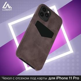 Чехол LuazON для iPhone 11 Pro, с отсеком под карты, кожзам, коричневый