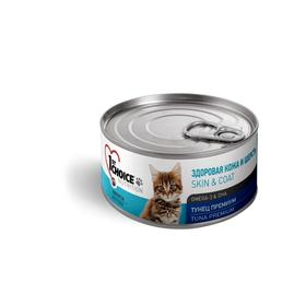 Консервы CHOICE Premium для котят, тунец, 85 г