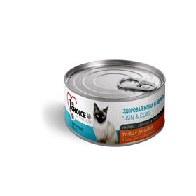 Консервы CHOICE для кошек, тунец с папайей, 85 г