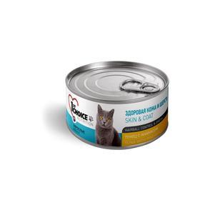 Консервы CHOICE для кошек, тунец с ананасом, 85 г