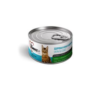 Консервы CHOICE для кошек, тунец с сибасом и ананасом, 85 г