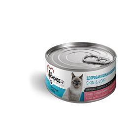 Консервы CHOICE для кошек, тунец с креветками и ананасом, 85 г