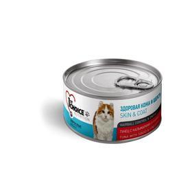 Консервы CHOICE для кошек, тунец с кальмаром и ананасом, 85 г